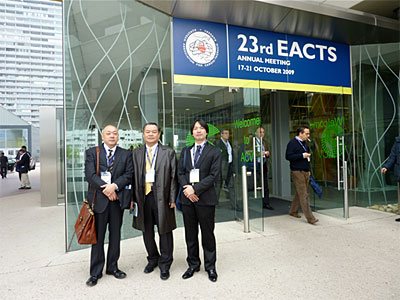 23rd EACTS 回顧録