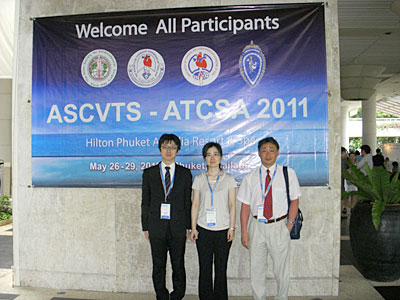 ASCVTS-ATCSA 2011(2011年アジア心臓血管外科学会) 回顧録